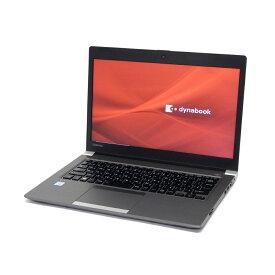 【スーパーSALE 3/10 P最大50倍 割引クーポン発行中】 中古 パソコン 東芝 dynabook R63/P B5 ノートパソコン 13.3インチ 軽量 HDMI 11ac 無線LAN WPS Office付き Windows8.1 Pro 【Core i5-5300U/4GB/128GB SSD】
