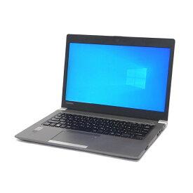 【お買い物マラソン 4/25 P最大49.5倍 割引クーポン発行中】 特価 中古 パソコン 東芝 dynabook R63/P 【Windows10 Pro/第5世代 Core i5/4GB/128GB SSD】13.3インチ 軽量 HDMI 11ac 無線LAN B5 ノートパソコン WPS Office付き