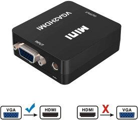 VGA to HDMI 変換アダプタ 変換コンバーター 金メッキ VGA to HDMI 変換器 VGA 入力 HDMI出力 USBケーブル付き 1080p/720p対応 Windows10