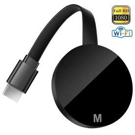 HDMI ミラキャスト ドングルレシーバー Wifiディスプレイ ドングルアダプタ Miracast ミラーリングストストリーミングデバイス Chrome APPプロトコルと互換性があり ミラーリング 1080P 大画面 iOS Android Windows MAC OS対応