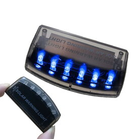 車用 カーセキュリティ ナイトシグナルデコ ダミー 防犯 盗難防止 警告 ソーラー 配線不要 電池不要 太陽光充電 置くだけ 撃退LED センサー