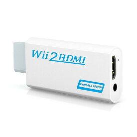 Nintendo Wii to HDMI 変換アダプター 任天堂 Wii専用 HDMI コンバーター Wii to HDMI コンバーター Wii to HDMI Adapter コンバーター480p/720p/1080pに変換 3.5mmオーディオ