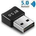 bluetooth 5.0 アダプター ブルートゥースアダプタ 受信機 子機 PC用 Ver5.0 Bluetooth USB アダプタ Windows7/8/8.1/…