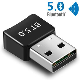 bluetooth 5.0 アダプター ブルートゥースアダプタ 受信機 子機 PC用 Ver5.0 Bluetooth USB アダプタ Windows7/8/8.1/10 apt-X 対応 Class2 Bluetooth Dongle Ver5.0 apt-x EDR/LE対応 省電力 超小型 Bluetooth USBアダプタ ドングル