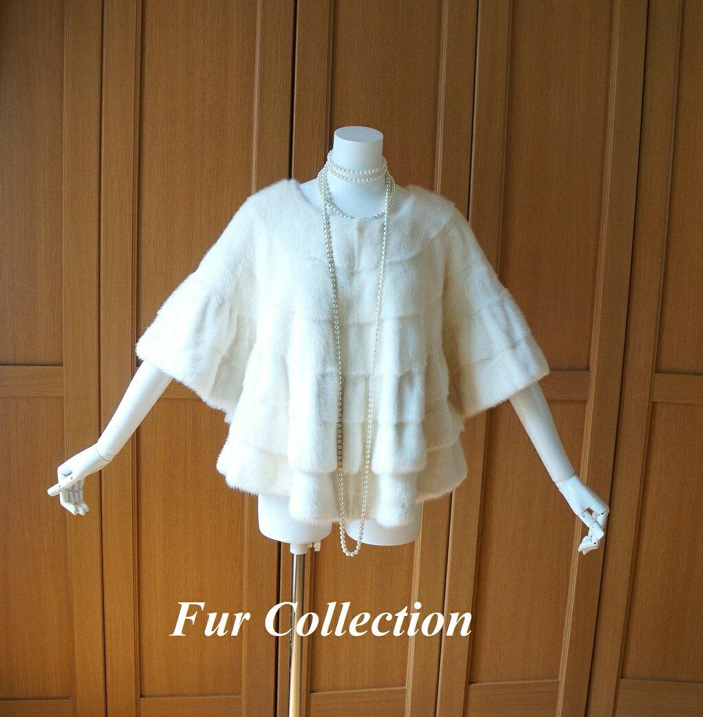 ホワイトミンクのジャケット白毛皮コート豪華で上品なミンクジャケット新品処分フリーサイズ・ロシアンセーブル・レオパード・チンチラ・フォックス・ダウンコート レディース・モンクレール・シャネル・エルメス・フェンディ・毛皮お好きな方に