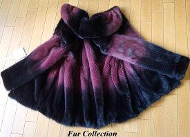 エレガントなミンクコート新品処分美しいグラデーションプレゼントにもおすすめ☆リアルファーコート・バレンチノセオリーボッテガドルガバシャネルレディース・ファーマフラー・ロシアンセーブル・チンチラコート毛皮コートお好きな方に