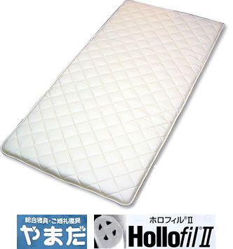 ホロフィル綿3層固敷ふとん