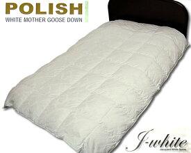 J-white ポーランドマザーグース・羽毛肌ふとん/キング …送料無料… ポーランドマザーグース93%、0.8kg入 プレミアムゴールドラベル付、ダウンパワー440以上