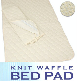 Nishikawa bedpad / wide double