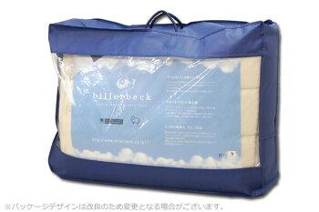 billerbeckビラベック/羊毛ベッドパッド(シングル)