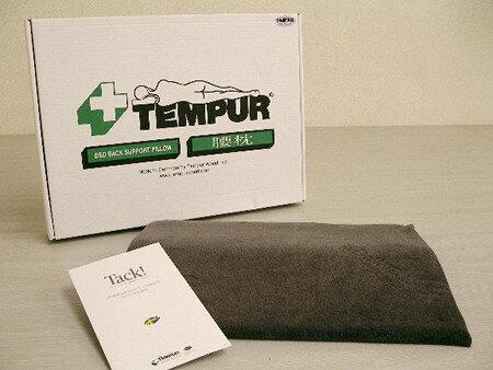 TEMPUR テンピュールまくら◆ベッドバックサポート(スモール)