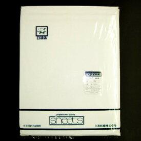 日清紡平織シーツ 160×260
