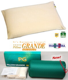 magniflex マニフレックスまくら 「ピローグランデ」新グリーン箱 長期保証書付… …送料無料…
