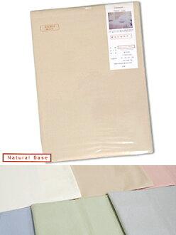 "e- futon person original ☆"" natural base cotton box sheet / wide King *fs3gm"