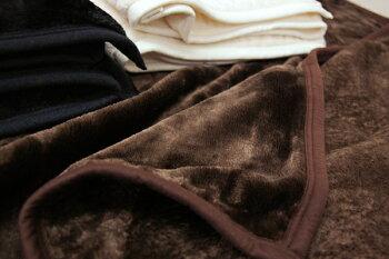 ニューマイヤー毛布CREAMINA(クリミーナ)/ダブルサイズ