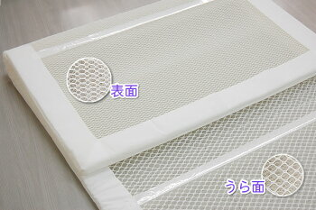 安寝物語ファインエアー450/ダブルサイズ