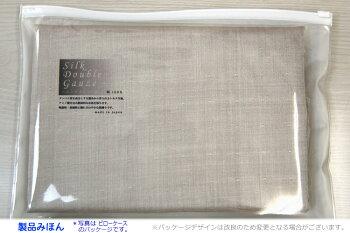 e-ふとん屋さんオリジナル☆シルクダブルガーゼ絹100%・ピロケース(50×70)封筒式