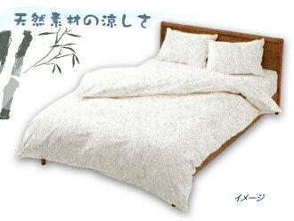 """e-被褥屋☆接触冷感""""竹人造丝""""箱床单/双尺寸"""