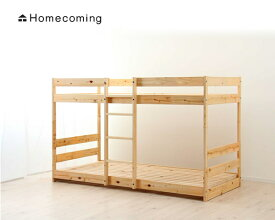 ToIROひのきの二段ベッド NH01 #ナチュラル …送料無料…
