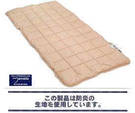 防炎ベッドパッド /ベビー