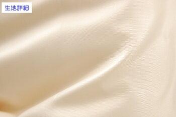 ミクロガード・プレミアム/コンフォレルシルキーソフト中わたデミシルクデュエット掛ふとん/シングルSL