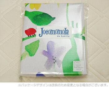 Jocomomola(ホコモモラ)プリント掛カバー/シングルSL