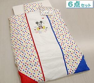 ディズニー洗えるベビー布団6点セット ミッキー(アメリカンポップ)日本製