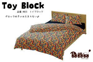 e-ふとん屋さん☆ トイブロック 敷カバー /ベビー(75×125)