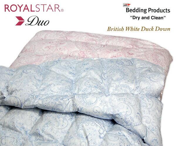 西川ロイヤルスターデュオB712、300g イギリス産ホワイトダウン(ゴア羽毛肌ふとん)/シングル …送料無料…