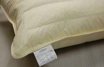 羽根パイプ枕まくら(43×63)