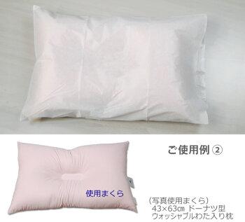 使い捨て防水ピロカバー封筒型ディスポ枕カバー10枚入