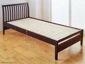 【Rカードで全品最大P12倍】西川のベッド◆WB-10 床板高さ調節ベッド/シングル …送料無料…