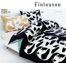 Finlayson(フィンレイソン) 掛カバー FI5010 /シングルSL