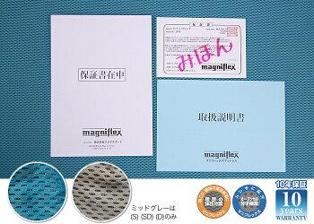 マニフレックス三つ折りマットレス●メッシュウィング/ダブル