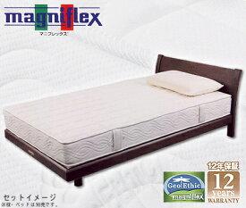 magniflex マニフレックスマットレス「フラッグFX」/クィーンサイズ …送料無料…
