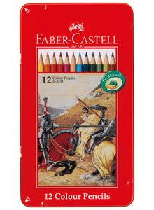 ファーバーカステル・レッドライン色鉛筆12色セット