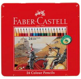ファーバーカステル・レッドライン色鉛筆24色セット