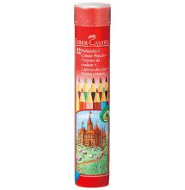 ファーバーカステル・レッドライン色鉛筆(丸缶)12色セット