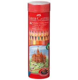 ファーバーカステル・レッドライン色鉛筆(丸缶)36色セット