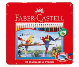 ファーバーカステル・レッドライン水彩色鉛筆24色セット