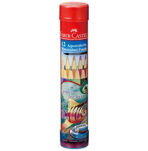 ファーバーカステル・レッドライン水彩色鉛筆(丸缶)12色セット