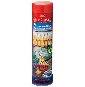 ファーバーカステル・レッドライン水彩色鉛筆(丸缶)24色セット