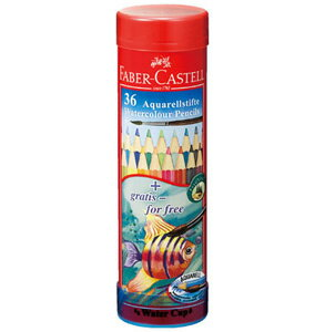 ファーバーカステル・レッドライン水彩色鉛筆(丸缶)36色セット