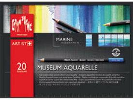 カランダッシュ・ミュージアムアクアレル(水性色鉛筆)20色セット マリン 紙箱入