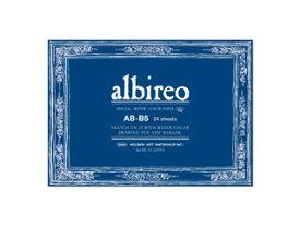アルビレオ水彩紙 ブロック B5 並厚口 中目