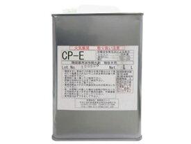 陶芸用品/油性撥水剤 CP-E 1L