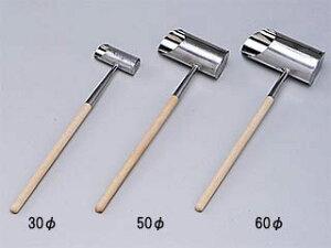 陶芸/柄杓(ステンレス製) 小 径30mm