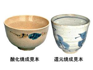 陶芸/石灰透過釉 1kg 灰釉薬B(粉末釉薬)