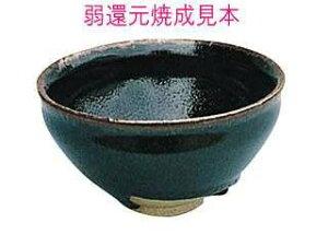 陶芸/柚子天目釉 1kg 伝統釉薬(粉末釉薬)