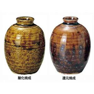 飴交趾釉 1kg 天然灰 窯変釉薬(粉末釉薬)